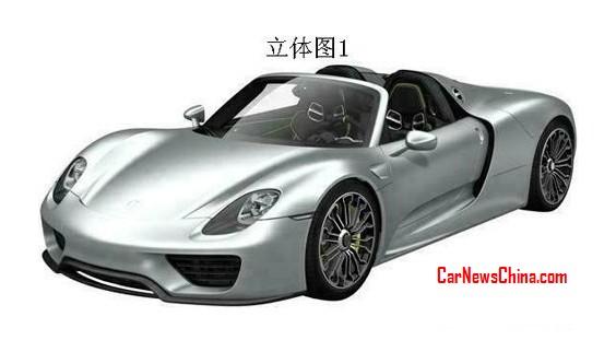 Leaks: Porsche 918 Spyder patent