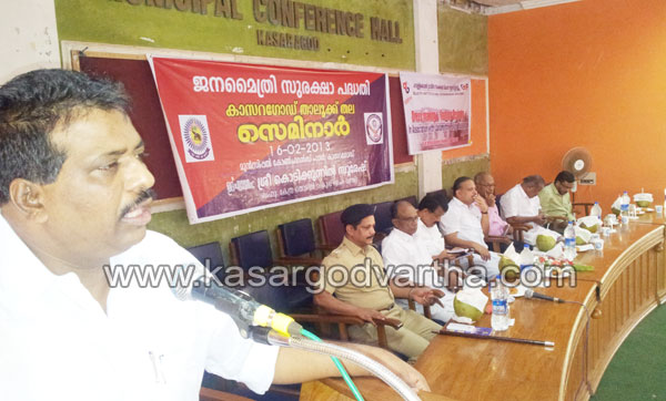 Minister, Guest-house, Hospital, Kasaragod, Udma, Poinachi, Water authority, Inaugration, Kerala, Kerala News, International News, National News, Gulf News, Health News, Educational News, Business News, Stock news, Gold News.