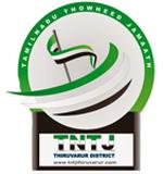 TNTJ Thiruvarur Logo