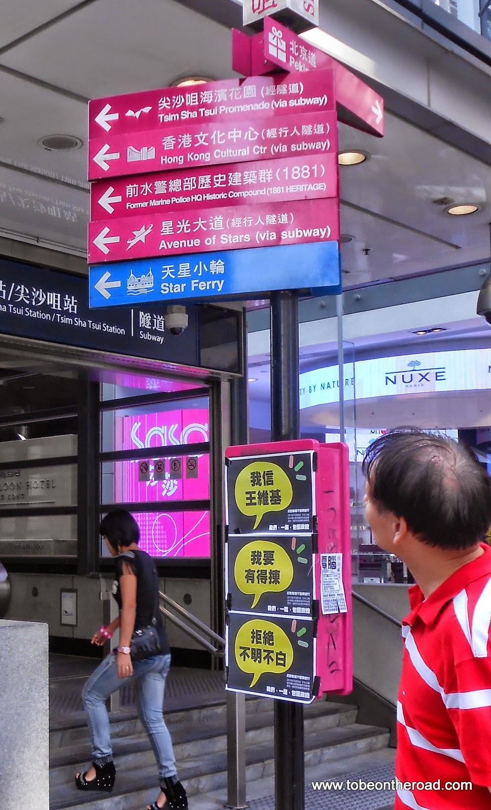 Hongkong, Bruce Lee, Museums, Trams,