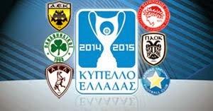 Κύπελλο Ελλάδας 2014-2015