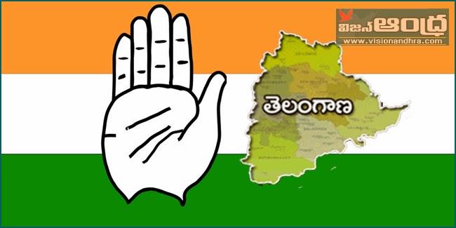 telangana-congress-mla-candidate-list elections 2014