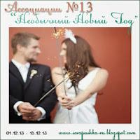 http://scrapushka-ru.blogspot.ru/