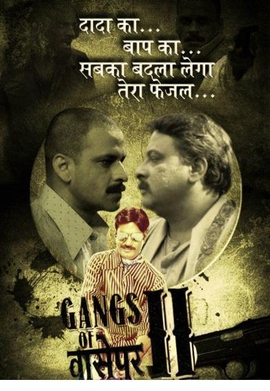 My World Gangs Of Wasseypur 2 Keh K Le Li