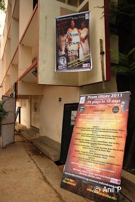 Schedule Of Plays At Mumbai Theatre