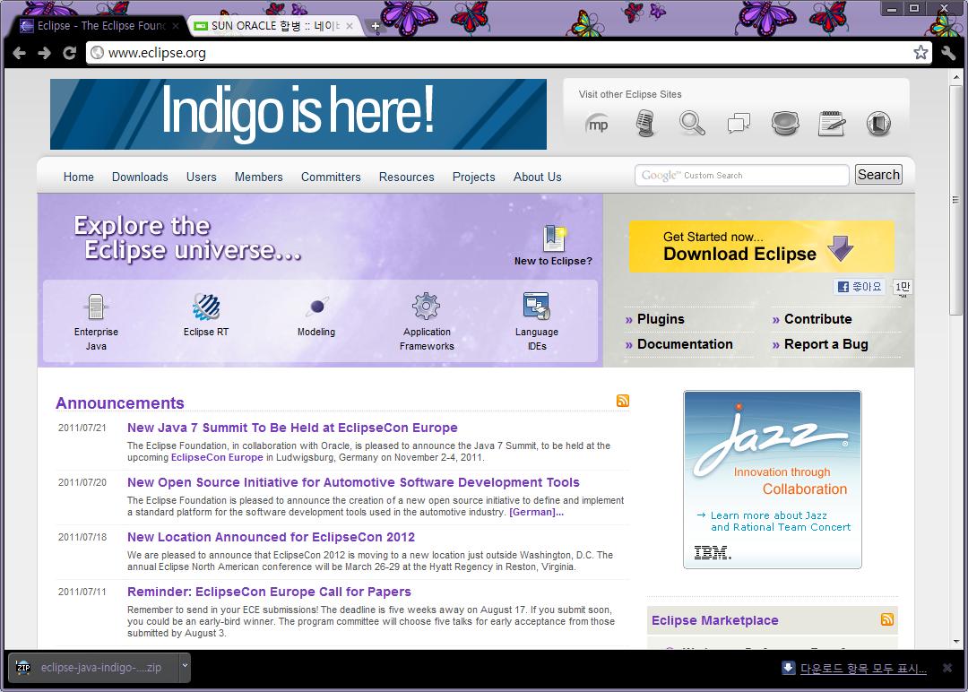 Download image tools.jar