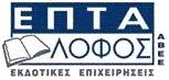 http://eptalofos.gr/217/