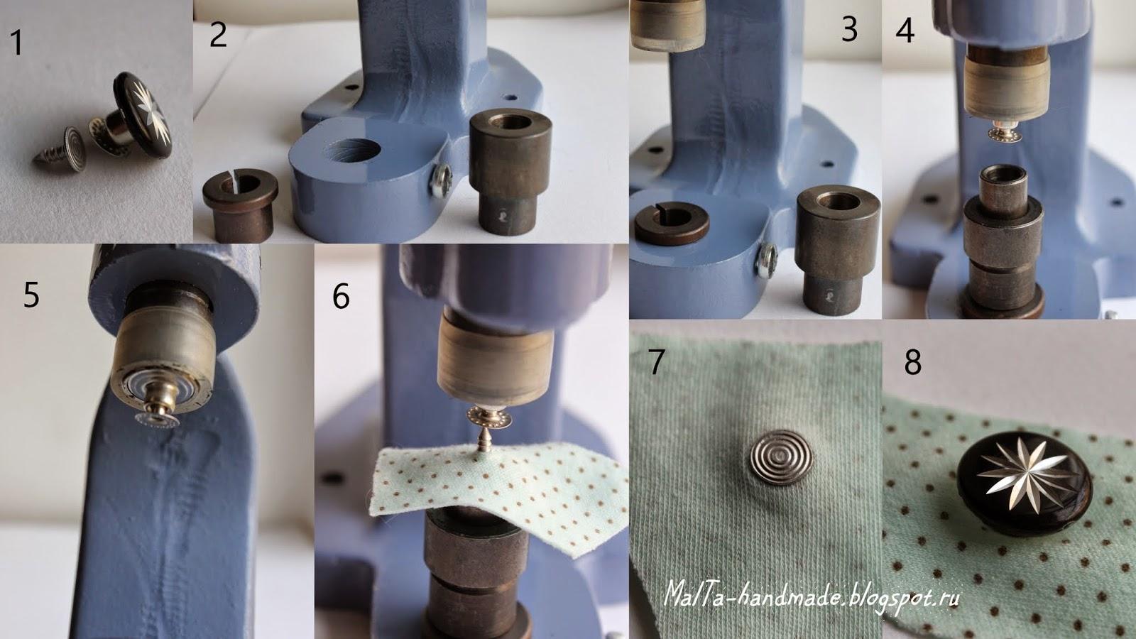 Как установить кнопку на одежду в домашних условиях 39