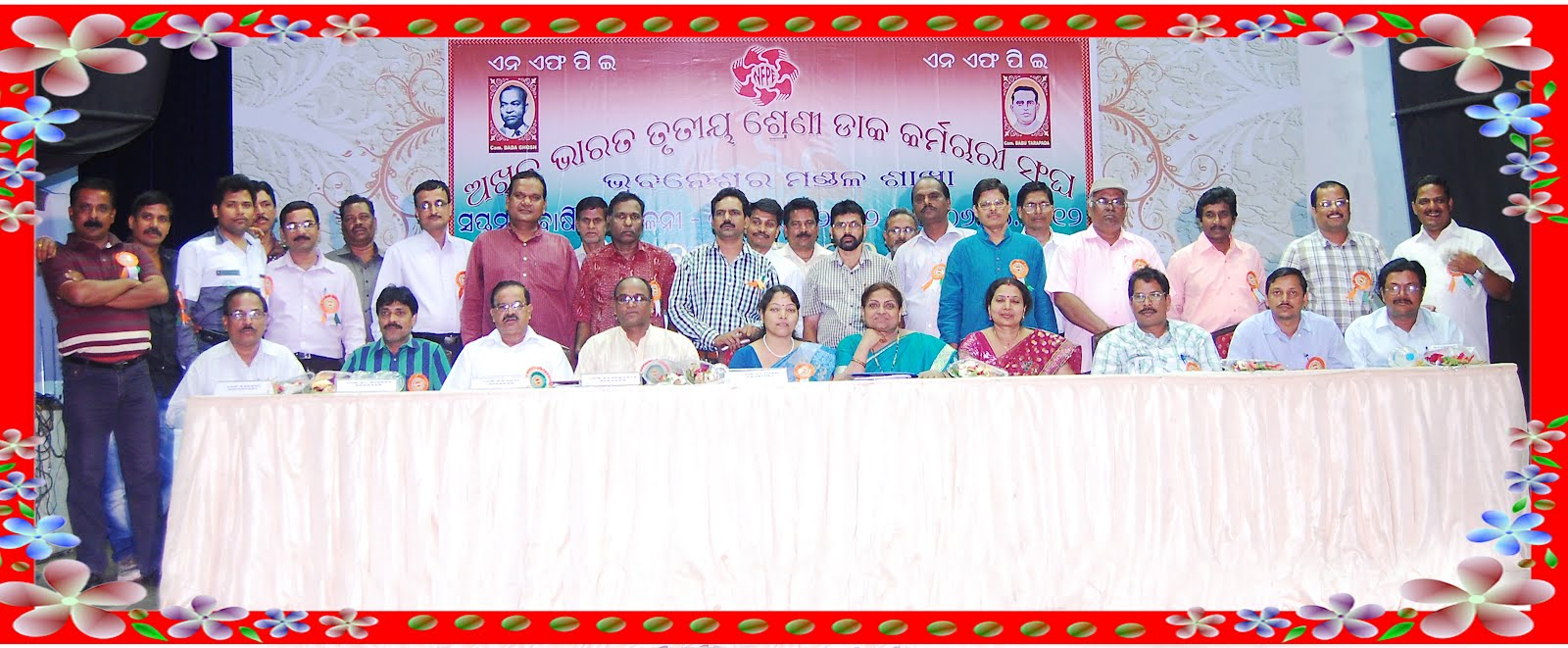 Elected Office Bearers and Working Committee members of 7th Biennial Conference held on 06.04.2012