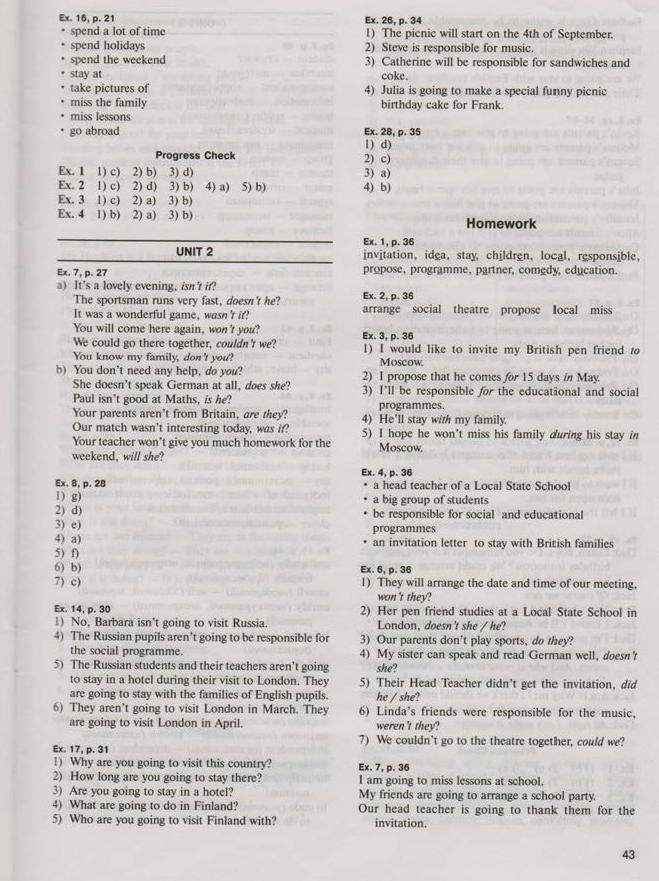 Решебник по Алгебре 9 Класс Никольский Потапов 2011