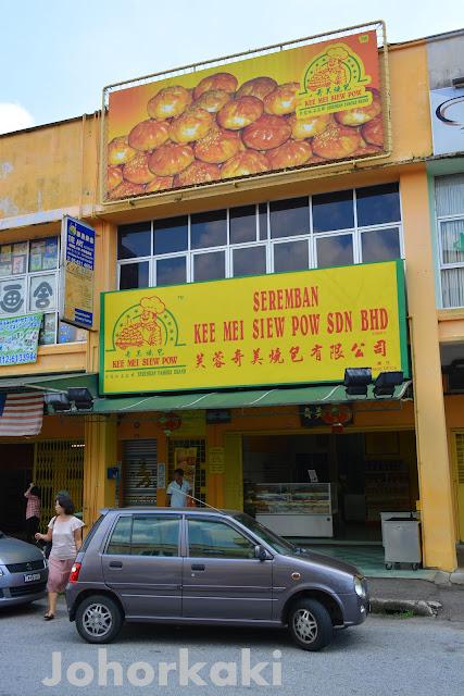 Seremban-Siew-Pau-芙蓉烧包