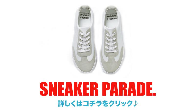 http://nix-c.blogspot.jp/2014/11/14-winter-nix-jam-sneaker-parade.html