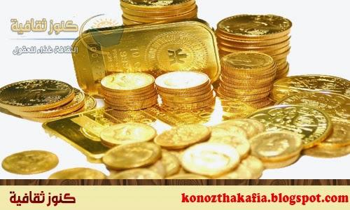 تفسير حلم سرقة الذهب في المنام تنذر بشؤم
