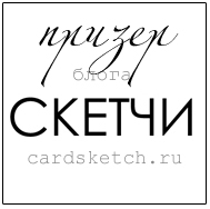 Я - призер))