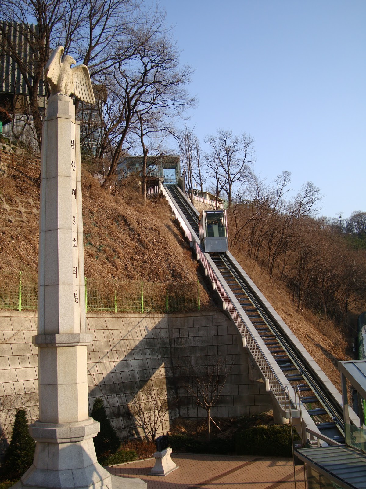 Namsan cable car - From There You Transfer To The Namsan Cable Car This Is Where The Final Scene Of Kim Sam Soon Was Shot