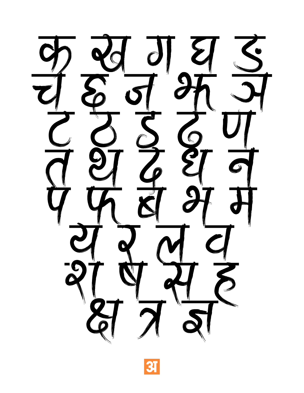 New Nepali Fonts Ananda Fanko Brush Devanagari