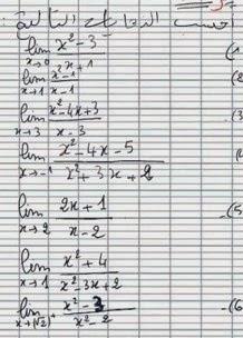 سلسلة حساب النهايات للاولى باك علوم اقتصادية  calcul de limite