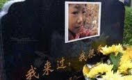 http://1.bp.blogspot.com/-qErmTx3LqiI/TrZg1_xTrKI/AAAAAAAADbs/eqgR7apDEpc/s1600/yu+yuan+1.jpg