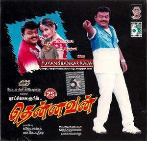 Thennavan Movie Album/CD Cover