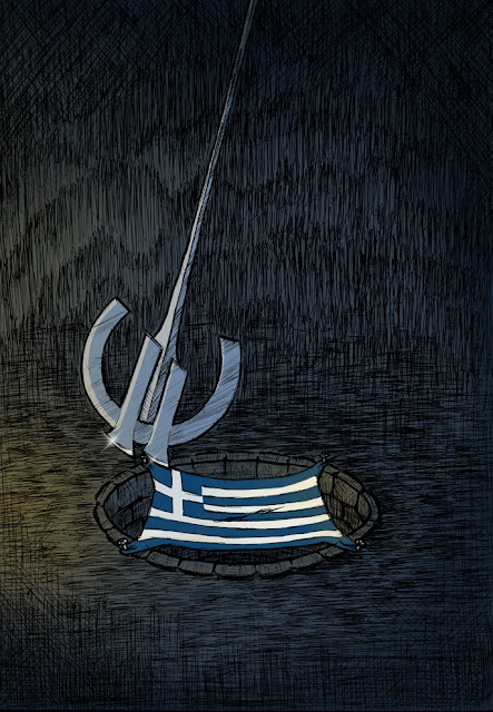 free illustration, Greece, Grexit, financial, Alexis Tsipras, foreign investment, Greek drachma