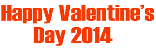 Happy Valentine's Day 2014 Wallpapers, Greetings, Gift Ideas, SMS, Messages