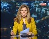 برنامج نبض القاهرة -مع سحر عبد الرحمن حلقة الأحد 14-9-2014