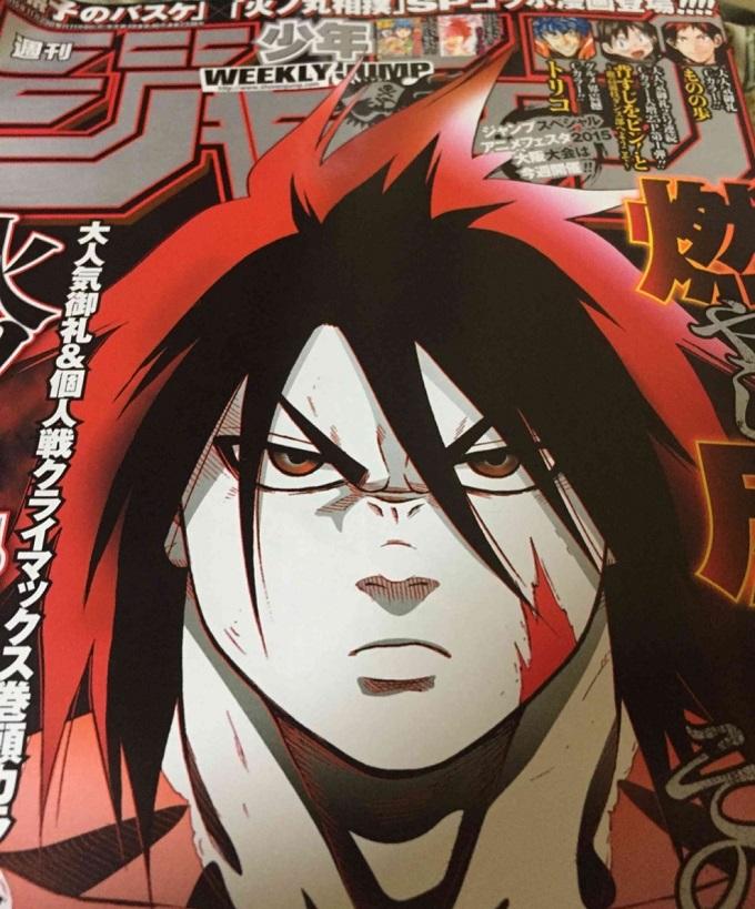 Ranking Weekly Shonen Jump 50 2015