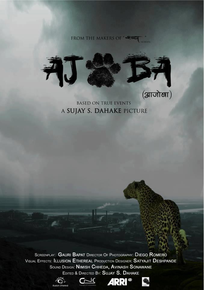 Free Download Marathi Movie
