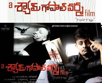 A Shyam Gopal Varma Theatrical Trailer HD | Shafi