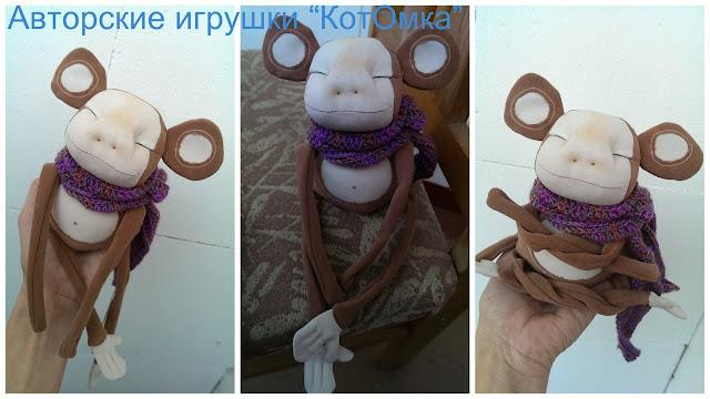 обезьяна новый год