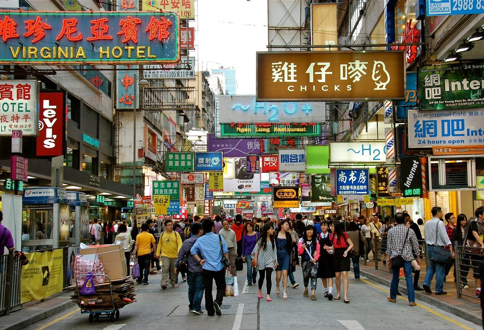 Lautan Manusia di Kowloon