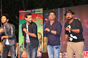 Kerintha audio platinum disk function-thumbnail-5