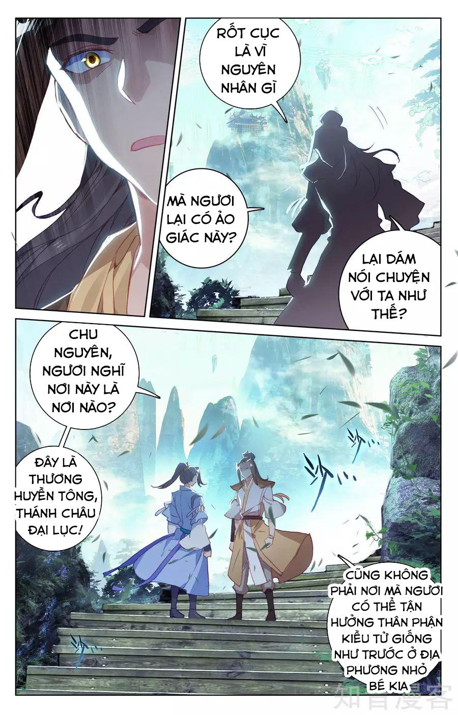 Nguyên Tôn Chap 144 page 15