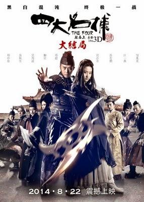 The Four Final Battle (2014)