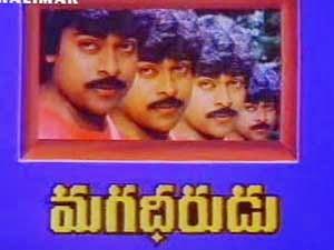 Magadheerudu songs download
