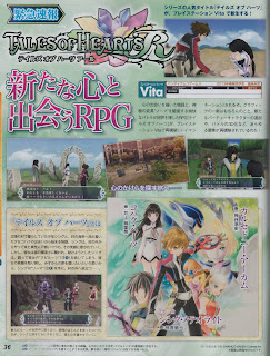 tales of hearts r scan 6 Tales Of Hearts R   High Res Magazine Scans