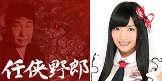 Kitahara-Rie-Akan-Tampil-Dalam-Movie-Ninkyo-Yaro