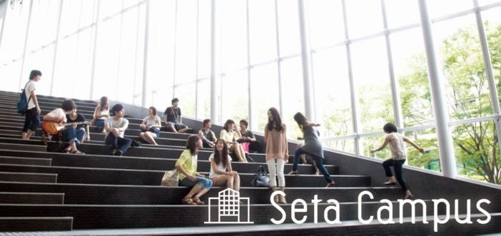 Seta Campus Trường đại học Ryukoku Nhật Bản