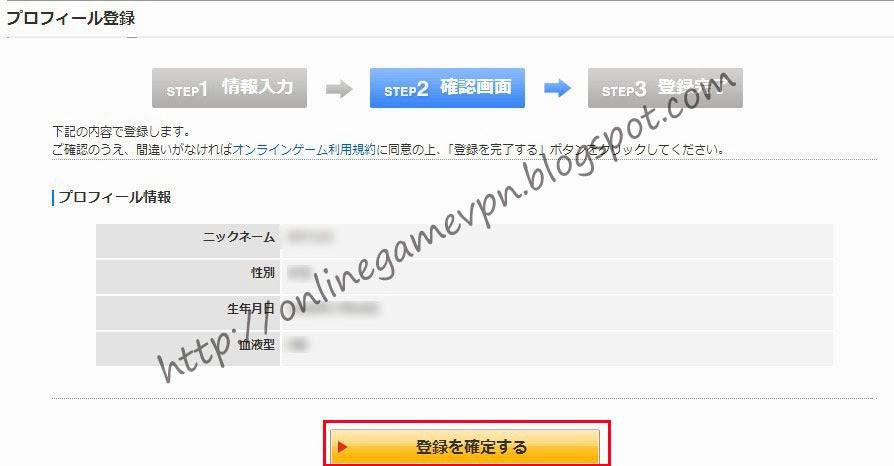 Best game vpn for accessing game servers worldwide best japan vpn to