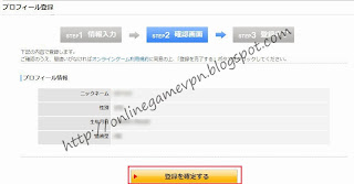 How To Register Kancolle account -7