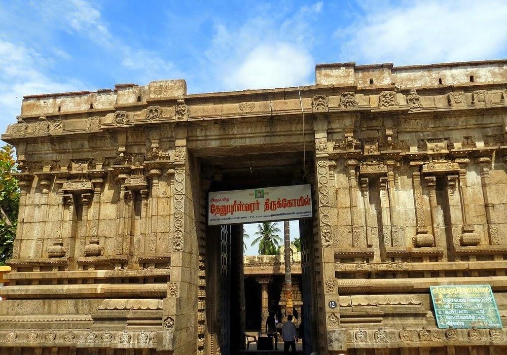 Dhenupureeswarar temple -madambakkam