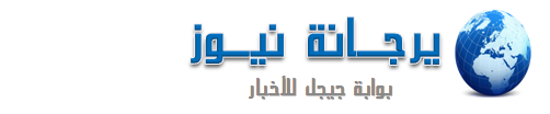 jijel news