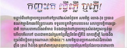 http://kimedia.blogspot.com/2014/08/blog-post_170.html