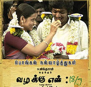 Watch Vazhakku Enn 18/9 (2012) Tamil Movie Online