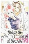 http://shojo-y-josei.blogspot.com.es/2015/09/judar-no-oukan-senichiya-ni-oborete.html