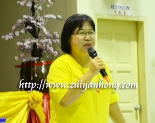 Tan Phaik Ean