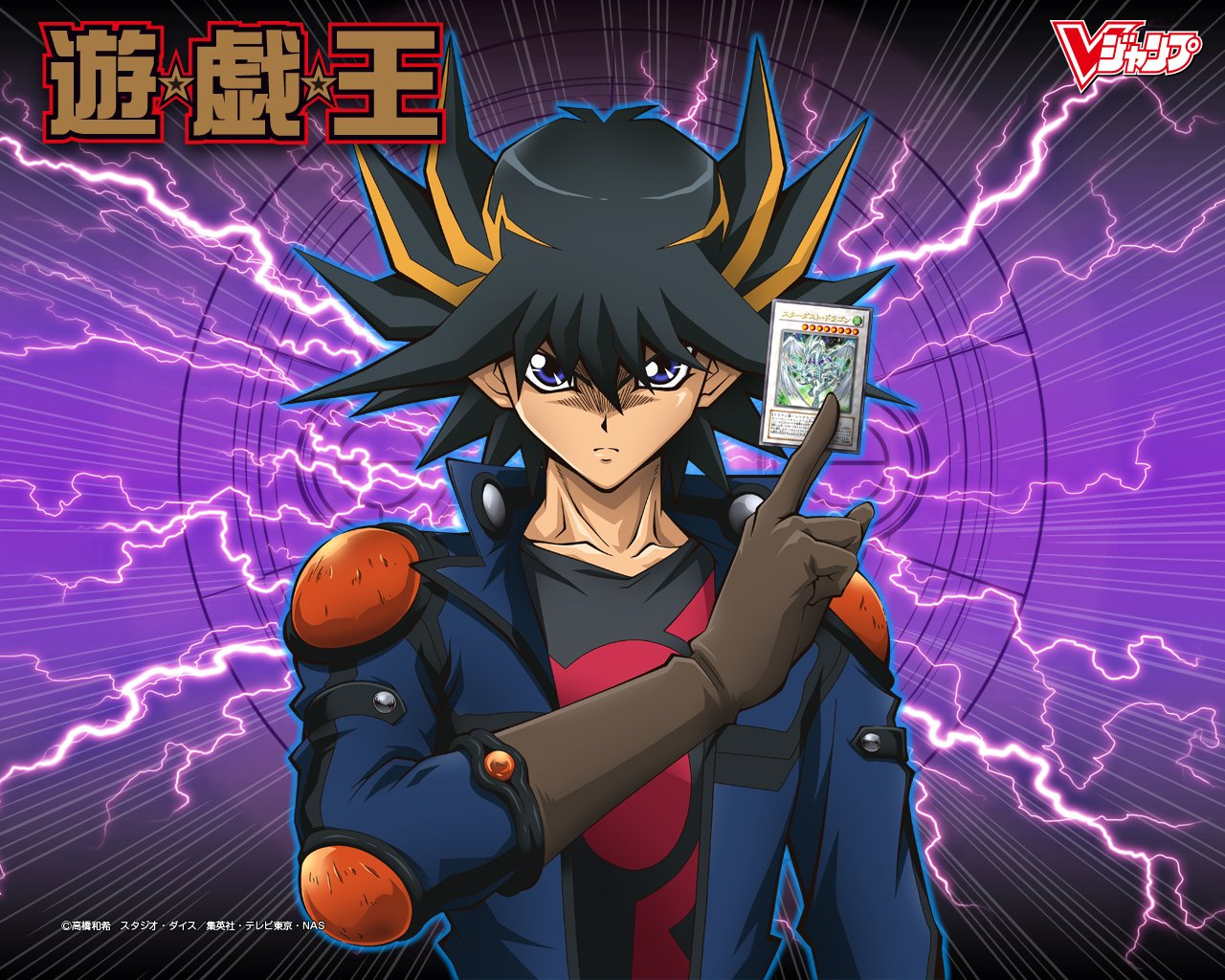 Yugioh wallpaper purple anime hd wallpapers yugioh wallpaper purple voltagebd Gallery