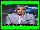 برنامج الملاعب اليوم مع سيف زاهر حلقة يوم الأحد 21-8-2016