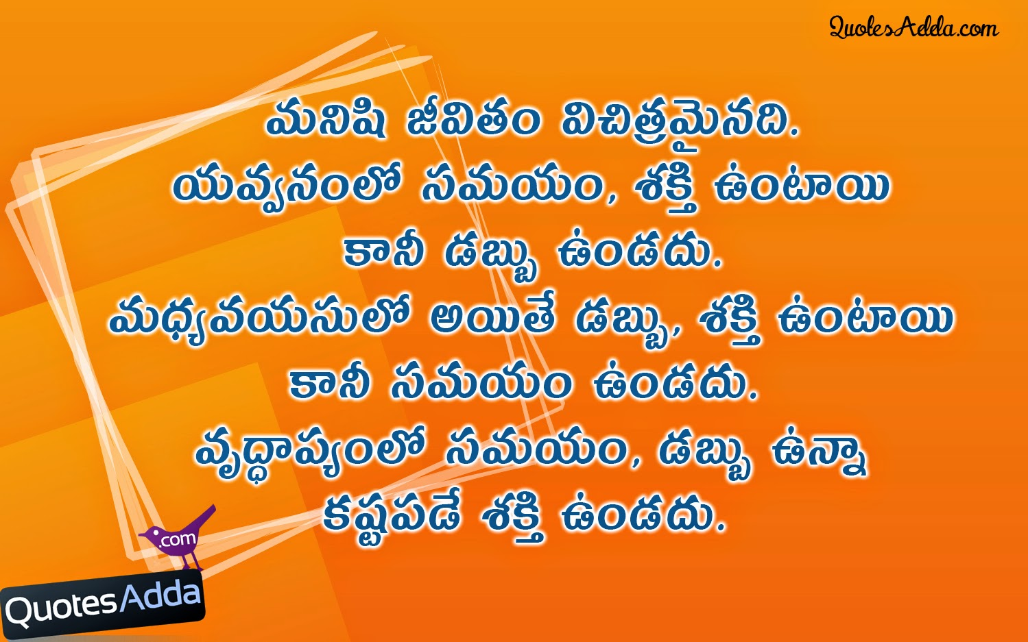 telugu life timing quotations in telugu language 192