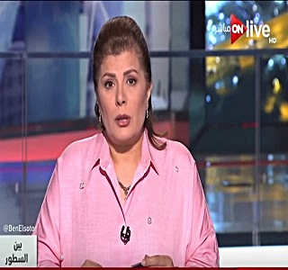 برنامج بين السطور حلقة الأربعاء 26-7-2017 مع أمانى الخياط و ذكرى التفويض